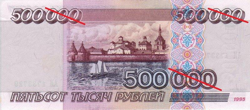просьбе нашего девальвация рубля примеры из жизни отчеты статистику сдают