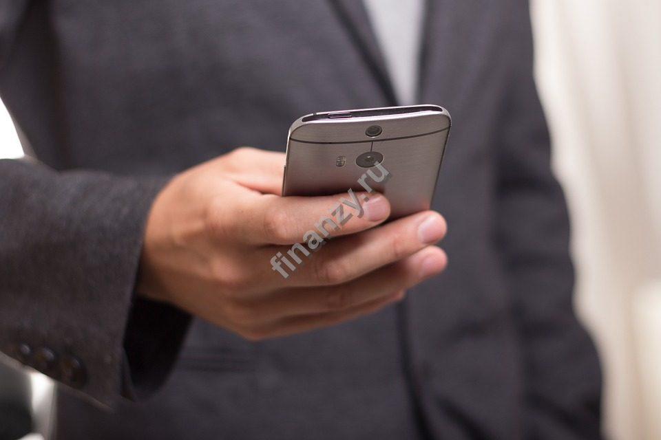 Изображение - Как перевести деньги с телефона на qiwi кошелек sms-s-telephona