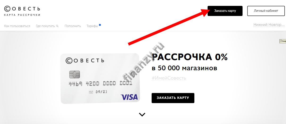 занять 1000 на кивироссельхозбанк йошкар ола кредиты