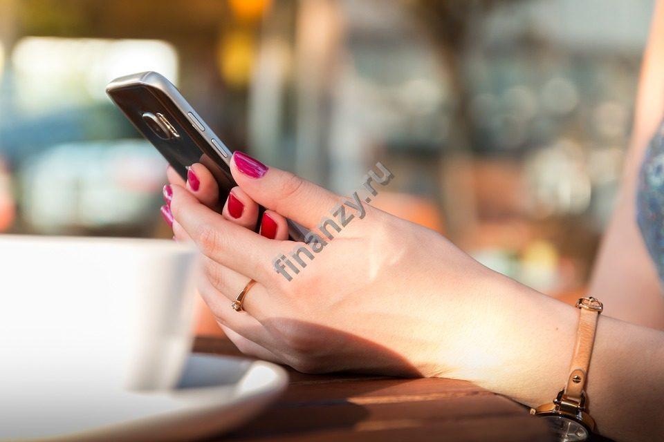 Можно ли с киви перевести деньги на телефон
