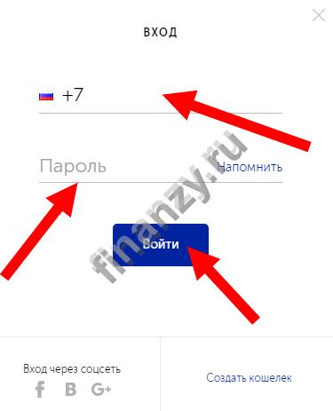 Изображение - Как вывести деньги с киви кошелька на карточку сбербанка vhod-v-koshelek