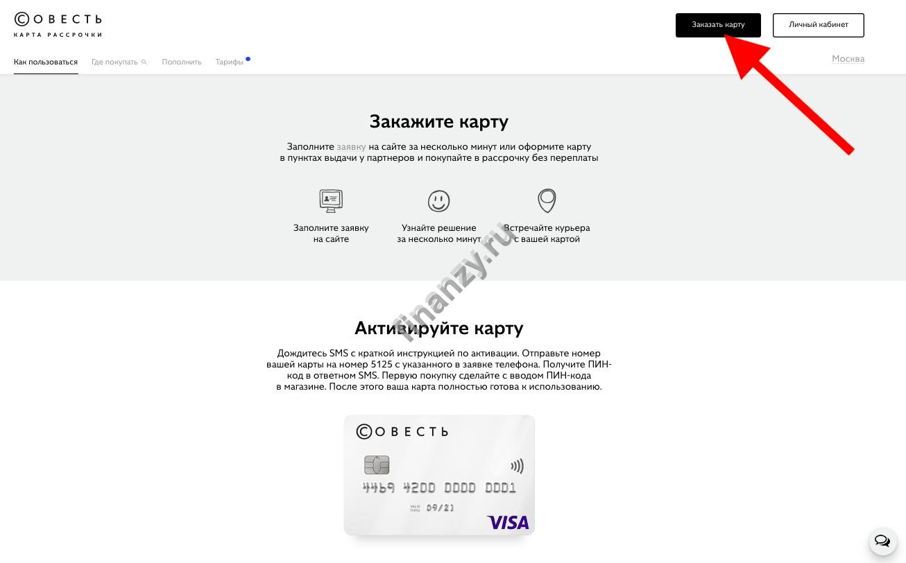 виртуальная кредитная карта киви оформить can you take more than 18 credit hours