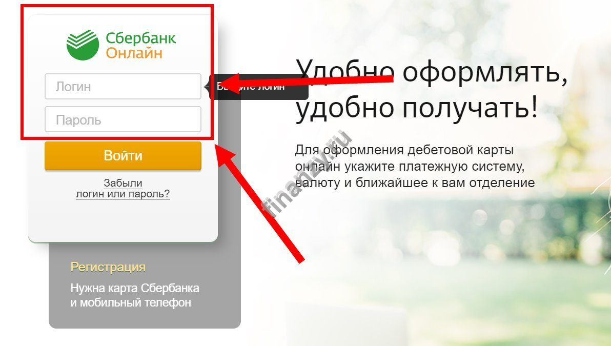 Как через сбербанк онлайн перевести деньги на киви кошелек через телефон