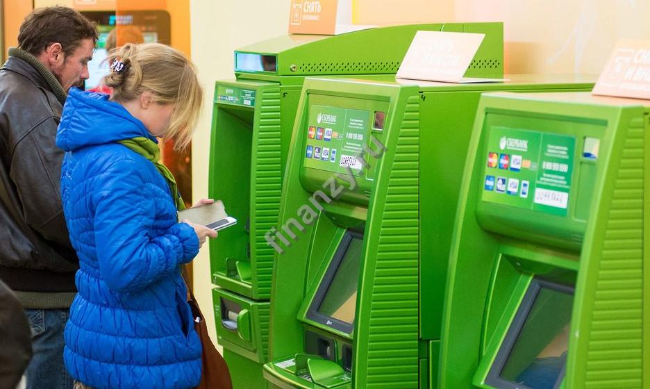 Как оплатить квитанцию за газ через Сбербанк-Онлайн
