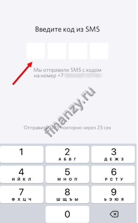 Изображение - Как правильно платить через киви кошелек zavesti-kiwi-na-telefone1