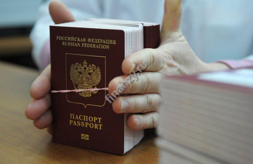 Как оплатить госпошлину за паспорт через Сбербанк в 2019 году