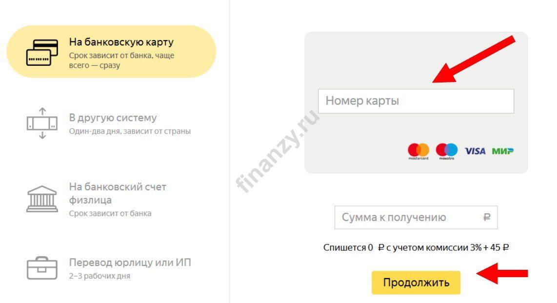 альфа банк рассчитать кредит онлайн калькулятор потребительский кредит