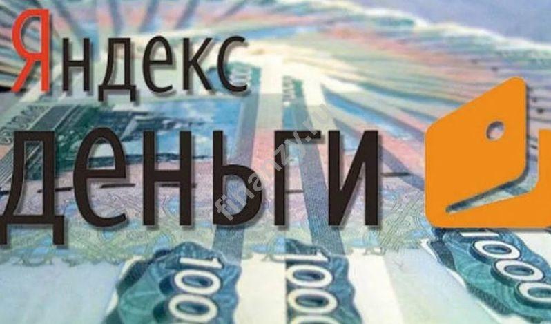 Полное наименование сбербанка россии в санкт-петербурге