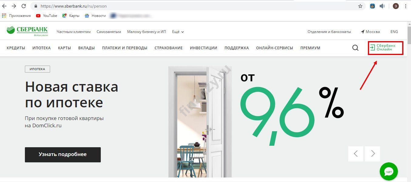 перевод на яндекс деньги с карты сбербанка онлайн