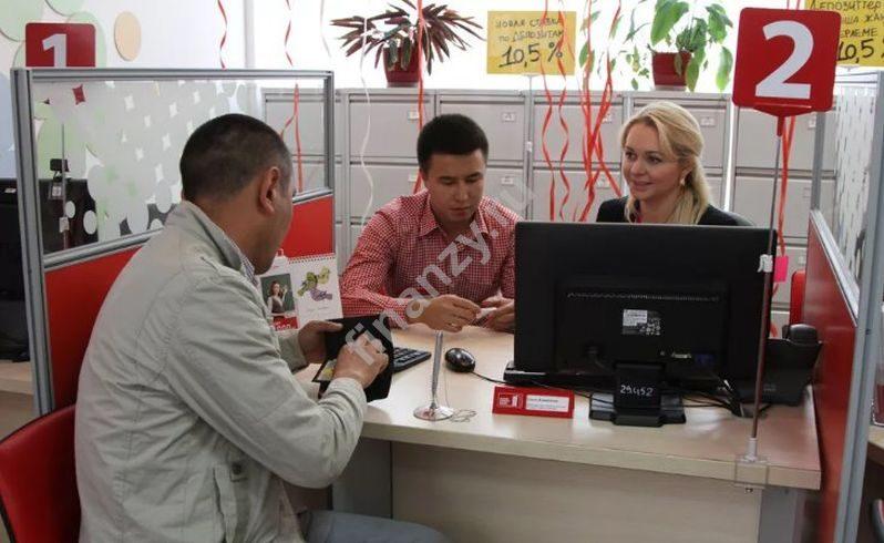 Русский стандарт банк онлайн заявка на кредит без справок и поручителей
